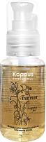 Флюид для волос Kapous Для поврежденных кончиков волос (60мл) -