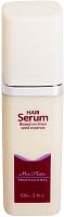 Сыворотка для волос Mon Platin Hair Serum (100мл) -
