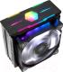 Кулер для процессора Zalman CNPS10X Optima II (черный) -