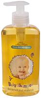 Шампунь детский Mon Platin Без слез для детей и младенцев (250мл) -