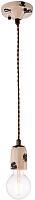 Потолочный светильник Lussole Loft Vermilion LSP-8159 -