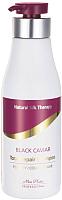 Шампунь для волос Mon Platin Восстанавливающий рН баланс для сухих волос с черной икрой (500мл) -