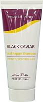 Шампунь для волос Mon Platin Восстанавливающий рН баланс для сухих волос с черной икрой (100мл) -