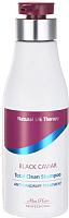 Шампунь для волос Mon Platin Интенсивный от перхоти с экстрактом черной икры (500мл) -
