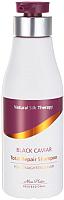 Шампунь для волос Mon Platin С экстрактом черной икры для выпрямленных волос (500мл) -