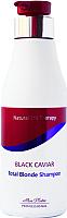 Шампунь для волос Mon Platin С экстрактом черной икры для волос цвета блонд (500мл) -