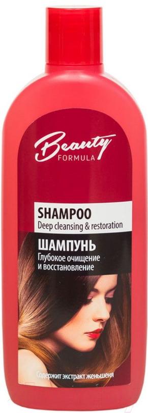 Купить Шампунь для волос Mon Platin, Глубокое очищение и восстановление для жирных волос (250мл), Израиль