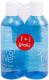 Мицеллярная вода Ziaja Sensitive Skin 1+1 (200мл) -