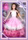 Кукла Ausini 503-2 -