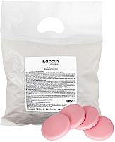 Воск для депиляции Kapous Розовый с диоксидом титаниума в дисках (1кг) -