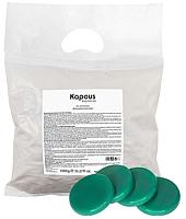 Воск для депиляции Kapous Зеленый с хлорофиллом (1кг) -
