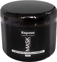 Маска для волос Kapous Питательная с пшеницей и бамбуком (500мл) -