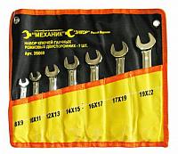 Набор ключей Энкор 26069 -