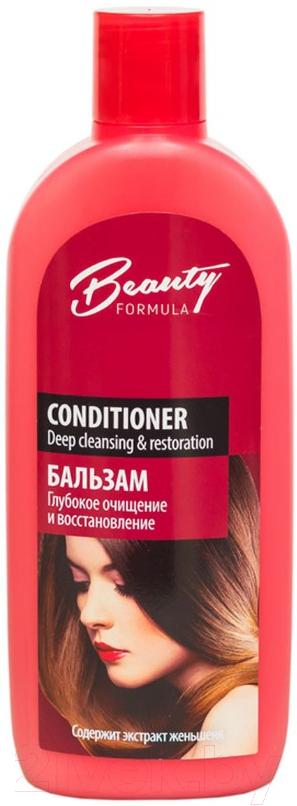 Купить Бальзам для волос Mon Platin, Глубокое очищение и восстановление для жирных волос (250мл), Израиль