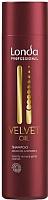 Шампунь для волос Londa Professional Velvet Oil с аргановым маслом (250мл) -