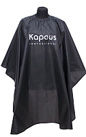 Накидка парикмахерская Kapous Professional / 834 -