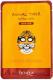 Маска для лица тканевая Bioaqua Animal Face Tiger питательная (30г) -
