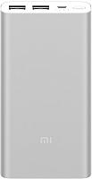 Портативное зарядное устройство Xiaomi Mi Power Bank 2i/2s 10000mAh / VXN4228CN/VXN4231GL (серебристый) -