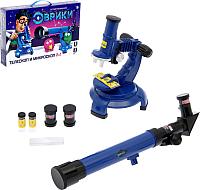 Набор для опытов Эврики Телескоп и микроскоп / 1629481 -