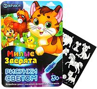 Набор для творчества Эврики Открытки для девочек / 3281150 -