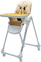 Стульчик для кормления Babyhit Lunch Time (бежевый) -