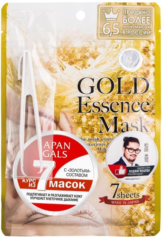 Набор масок для лица Japan Gals, С золотым составом (7шт), Япония  - купить со скидкой