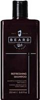 Шампунь для бороды Beard Club Освежающий шампунь для всех типов волос (250мл) -