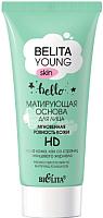 Основа под макияж Belita Young матирующая мгновенная ровность кожи (30мл) -