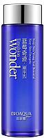 Лосьон для лица Bioaqua На эмульсионной основе с экстрактом черники (120мл) -