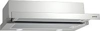 Вытяжка телескопическая Gorenje BHP623E10X -