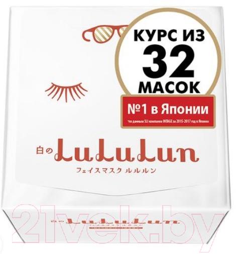 Купить Набор масок для лица Lululun, Face Mask White Увлажняющая и улучшающая цвет лица (32шт), Япония, Basic (Lululun)