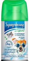 Нейтрализатор запаха SYMPHONY Automatic от запаха домашних животных (250см3) -