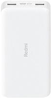 Портативное зарядное устройство Xiaomi Redmi Powerbank 20000mAh / VXN4265CN/PB200LZM (белый) -