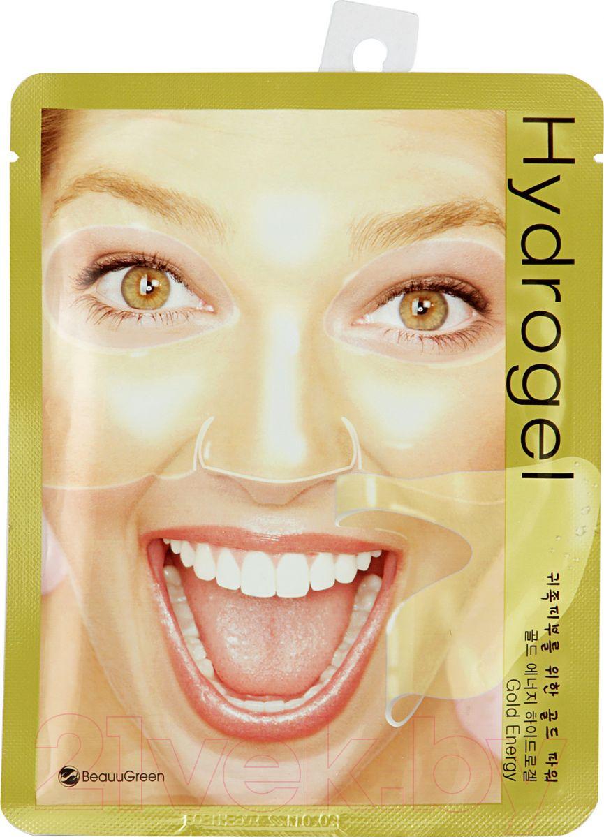 Купить Маска для лица гидрогелевая Beauu Green, Gold Energy Hydrogel Mask, Южная корея, Hydrogel (BeauuGreen)
