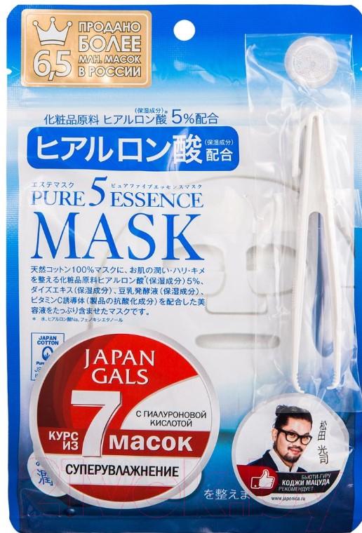 Купить Набор масок для лица Japan Gals, Pure5 Essence с гиалуроновой кислотой (7шт), Япония