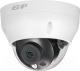 IP-камера Dahua EZ-IPC-D2B40P-0360B -