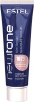 Тонирующая маска для волос Estel Newtone 10/73 (60мл, Светлый блондин коричнево-золотистый ) -