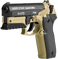 Пистолет пневматический Gamo PT-80 Desert Attack Special Edition / 6111398 (для свинцовых пулек) -