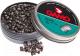 Пульки для пневматики Gamo Hunter / 6320834 (500шт) -