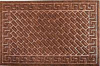 Коврик грязезащитный Pobji Emporium Poly Ribbed Carpet PBJ-1284 (0.45x0.75, коричневый) -