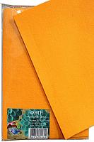 Набор фетра Наследие НФ2-021 (оранжевый) -
