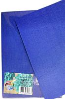 Набор фетра Наследие НФ2-037 (синий) -