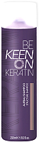 Шампунь для волос KEEN Восстанавливающий (250мл) -