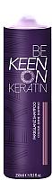 Шампунь для волос KEEN Стойкость цвета (250мл) -