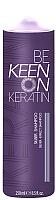 Шампунь для волос KEEN Серебристый (250мл) -