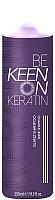Шампунь для волос KEEN Блеск (250мл) -