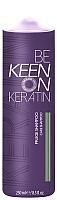 Шампунь для волос KEEN Блеск и уход (250мл) -