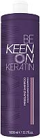 Шампунь для волос KEEN Стойкость цвета (1л) -
