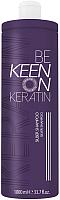 Шампунь для волос KEEN Серебристый (1л) -