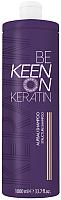 Шампунь для волос KEEN Восстанавливающий (1л) -